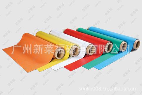 橡胶磁材料
