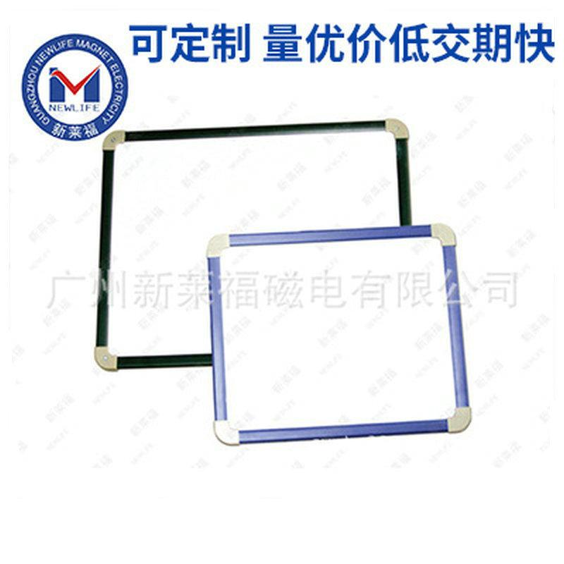 磁性软白板