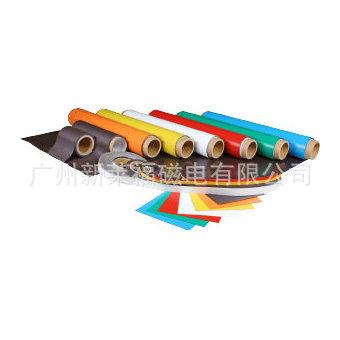 异性车身贴磁胶 异性磁胶素片