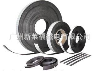莱福3MM橡胶磁