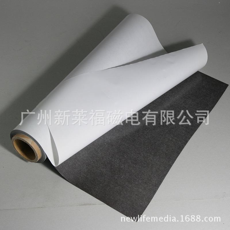 丝印橡胶强力磁胶
