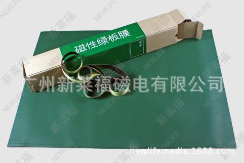 双面塑料磁性写字白板 挂墙磁性白板