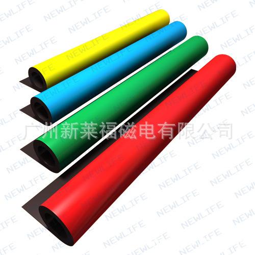 强力磁性素片印刷
