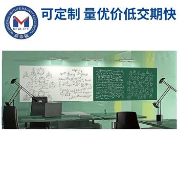 教学软磁性绿板