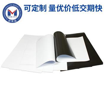 弱溶剂PET磁性材料加工