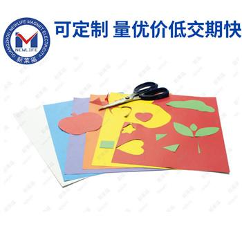 PVC磁性橡塑磁胶贴
