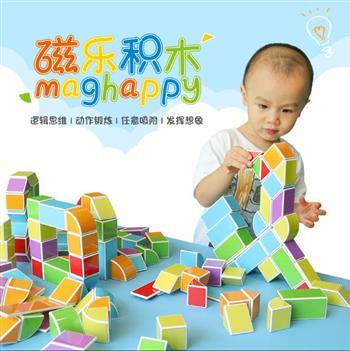 儿童磁性智力玩具