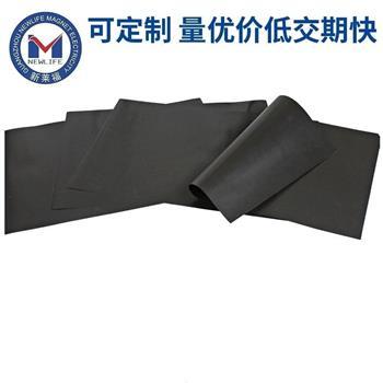 黑色橡胶磁片